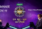 kbc-winner-11-season-kaun banega crorepati-winner-list