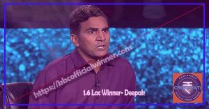 KBC-Lottery-Winner-List-2020-1.6-Lac-Winner-Deepak