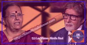 KBC-Lottery-Winner-List-2020-12.5-Lac-Winner-Nimita-Raut