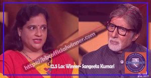 KBC-Lottery-Winner-List-2020-12.5-Lac-Winner-Sangeeta-Kumari