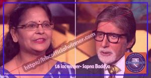 kbc-Lottery-Winner-List-2020-1.6-lac-winner-Sapna-Badaya